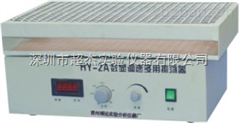 长沙往复调速多用振荡器价格 YH-2调速多用振荡器供应商