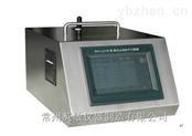 手持式激光尘埃粒子计数器优质供应商