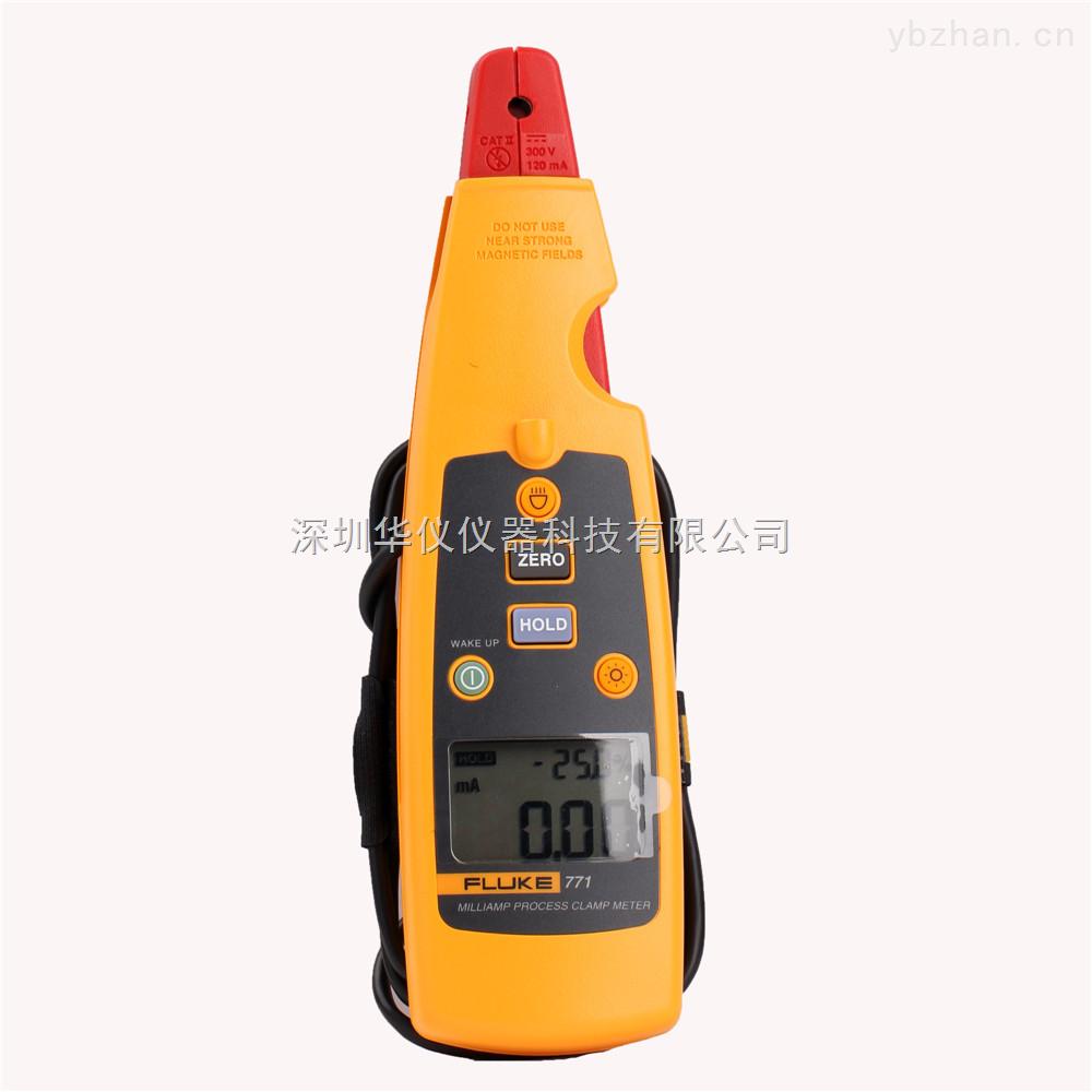 FLUKE771-供應FLUKE771毫安級過程鉗型表