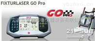GO Pro瑞典FIXTURLASER激光对中仪GO Pro 中国总代理