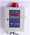 固定式环氧乙烷检测变送器 (非防爆型,现场浓度显示)