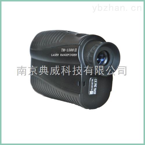 手持式激光测距仪TM1500