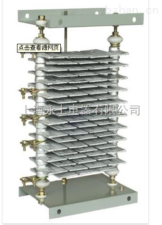ZX1-2/280电阻器(低价销售)