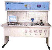 HQ-YZJ-T-自動壓力校驗裝置
