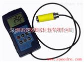 DR270渦流涂層測厚儀 油漆測厚儀 膜厚計