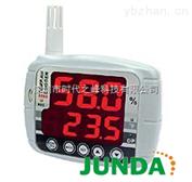 中国台湾衡欣AZ8807中国台湾衡欣AZ8807温度计