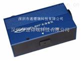 曲面小孔光澤度儀 JFL-B60S