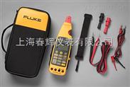 Fluke 773 毫安級過程鉗型表