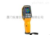 Fluke VT02可视红外测温仪vt02(Fluke)美国福禄克
