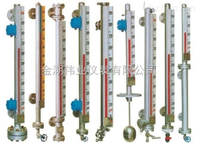 UHZ磁浮子液位计/磁翻板液位计/磁翻柱液位计/磁翻板远传液位计/磁浮子远传液位控制器