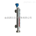防腐磁翻柱液位计-防腐磁翻柱液位计价格-防腐磁翻柱液位计选型