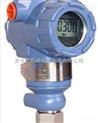 KF-3051HG耐高温压力变送器