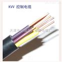 ia-KVPVP本安防爆控制电缆销售价
