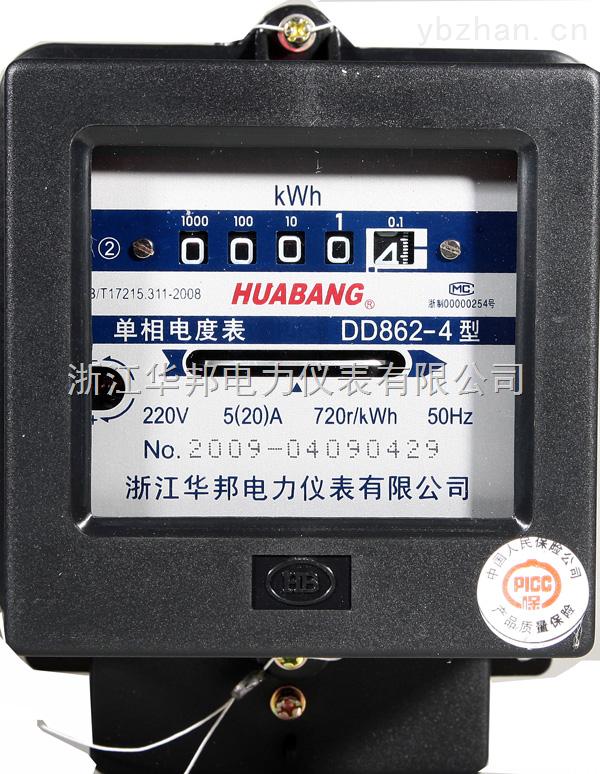 结构可靠计量精准DD862单相电度表机械表