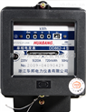 三相四線無功電度表3.0級3×100V;380V