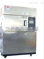 出租高低溫試驗箱高低溫試驗箱結構