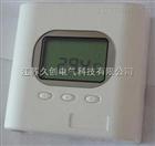 JC-WD-HJ01溫度變送器