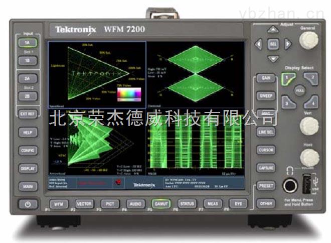 泰克WFM7200高清SDI矢量示波器