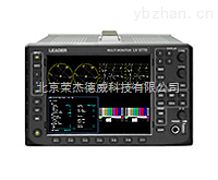 利达LV5770矢量示波器