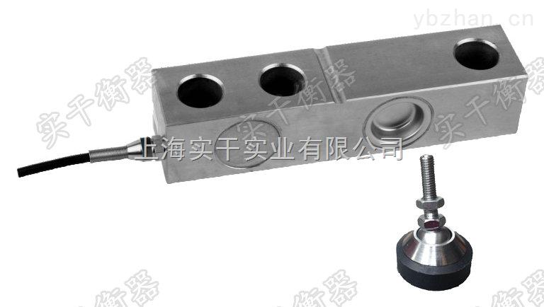 小地磅传感器-1吨小地磅传感器厂家直销