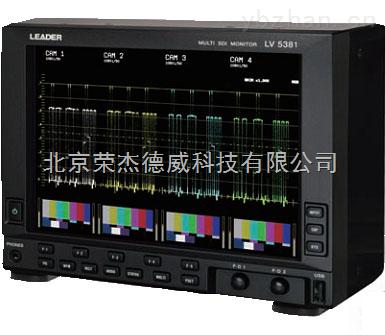 利达LV5381高清SDI视频矢量示波器