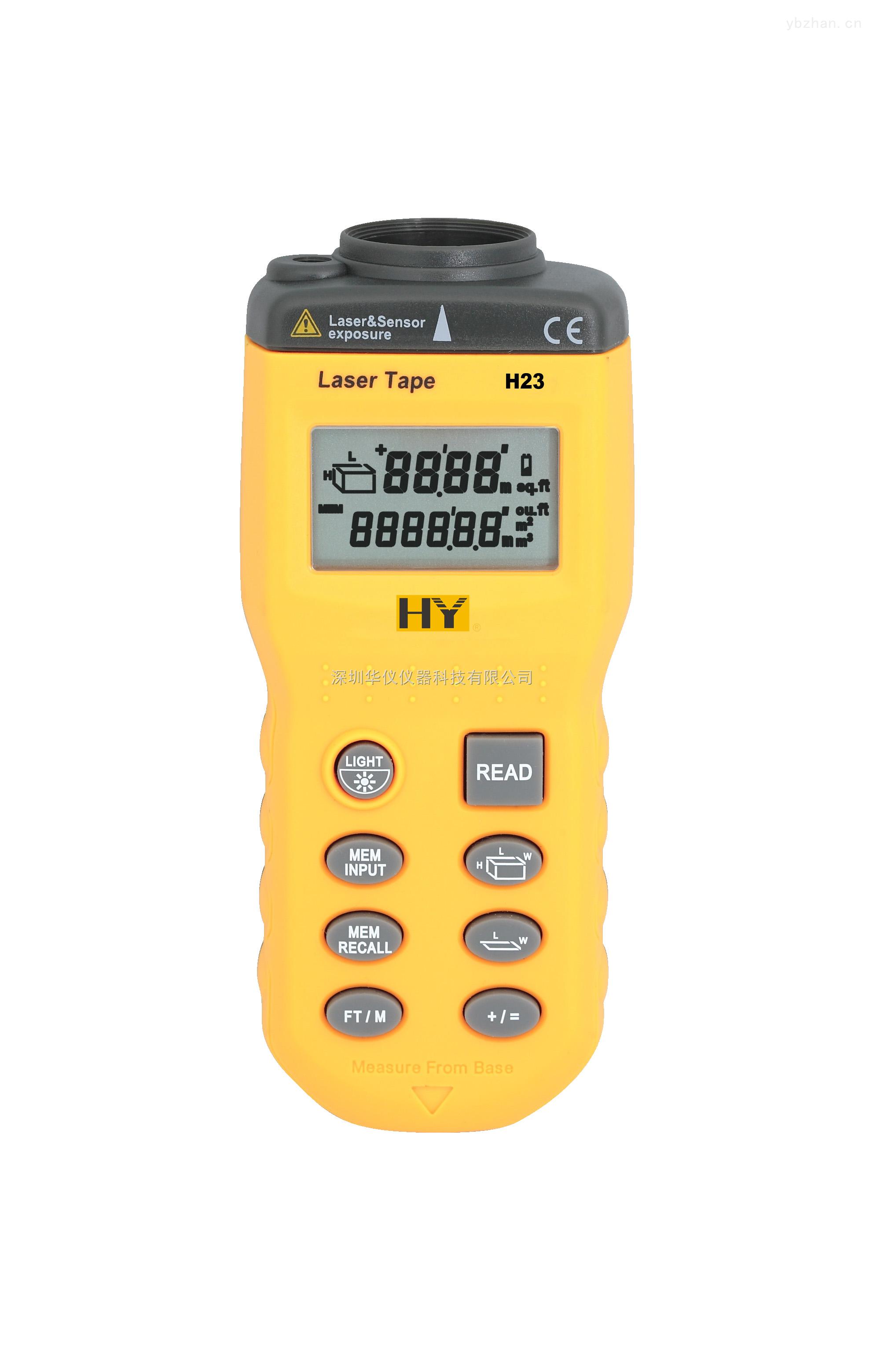 华仪H23超声波测距仪