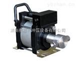 气液增压泵  耐压試驗台用高压泵