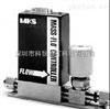 2179A MKS質量流量控制器和截止閥