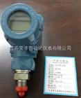 DBS208系列压力变送器