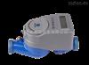 LXHZ-8EIC卡式水表
