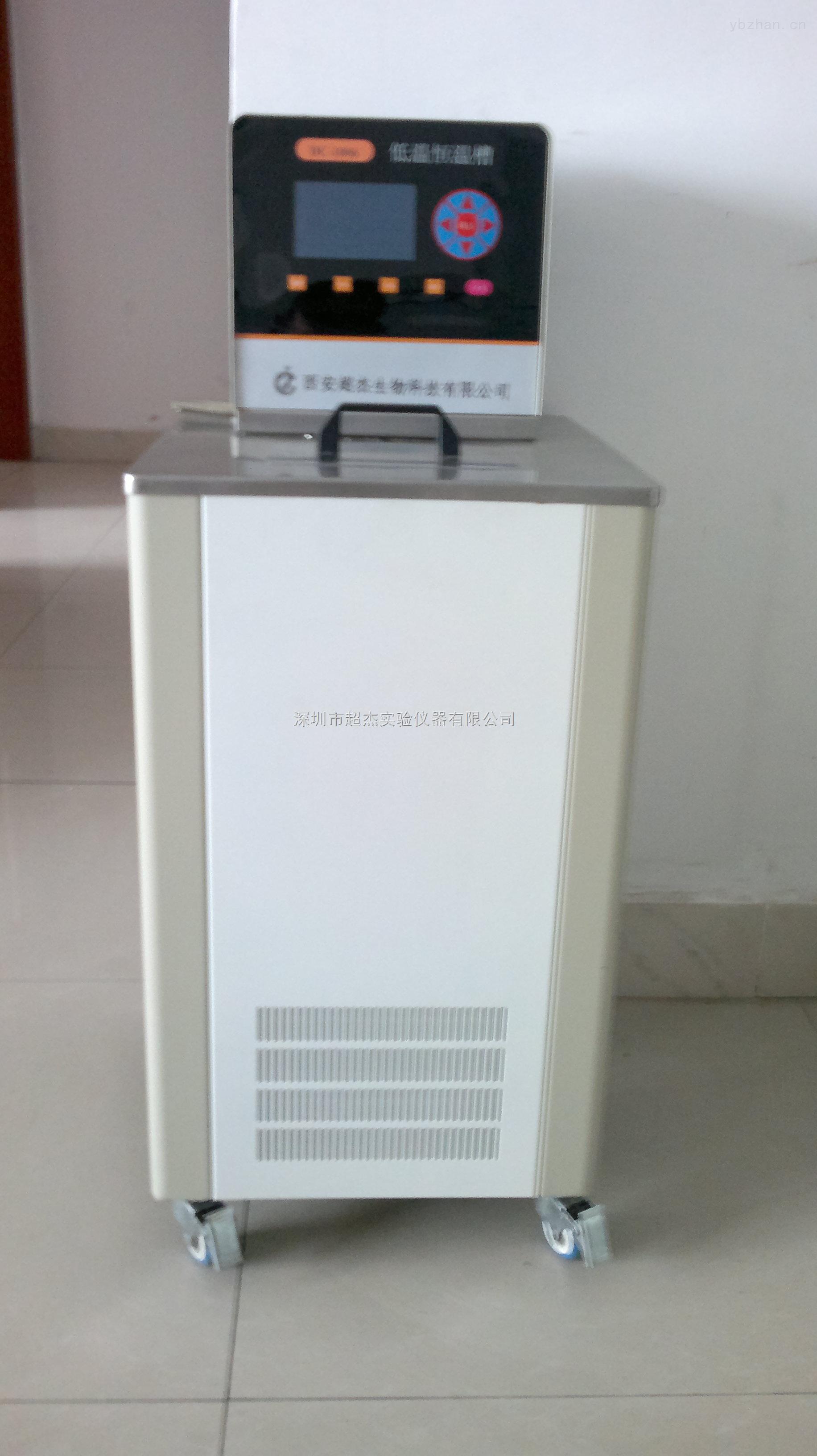 供应广东DC-6006超级低温恒温槽报价