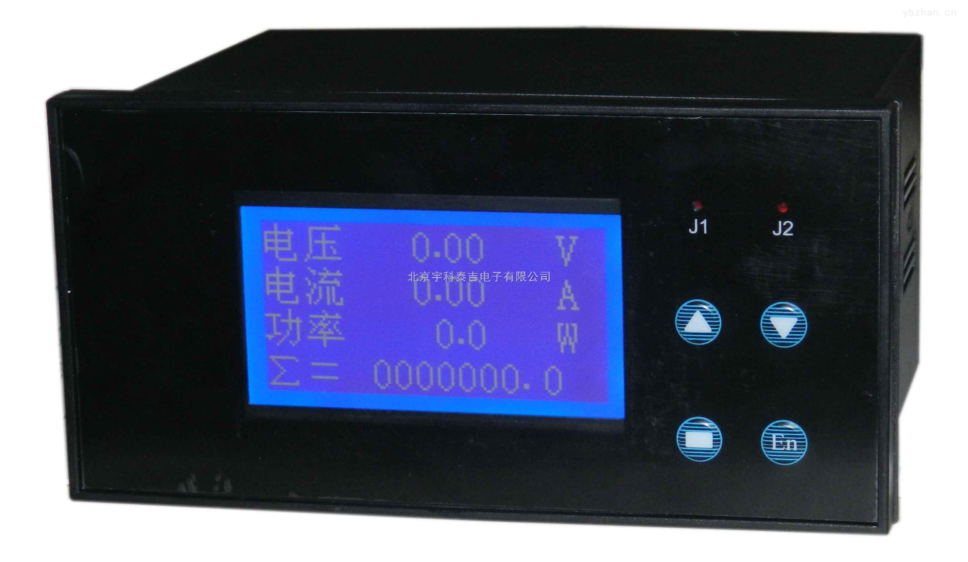 液晶中文顯示直流電度表