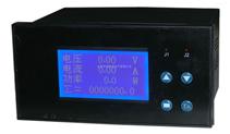 液晶中文顯示直流電度表,中文參數設置,北京宇科泰吉電子有限公司