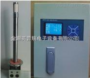 在线式氧化锆氧量分析仪表