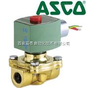 ASCO 电磁阀