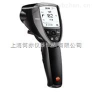德图testo 835-H1 红外测温仪