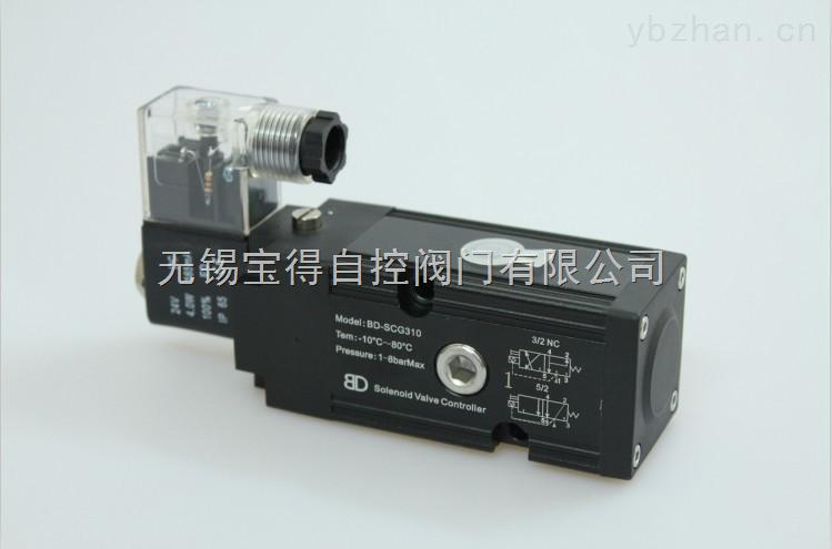 單電控鋁合金電磁閥