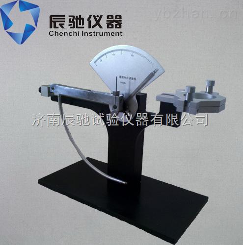 BCJ-1-出厂价供应 塑料薄膜抗摆锤冲击试验仪