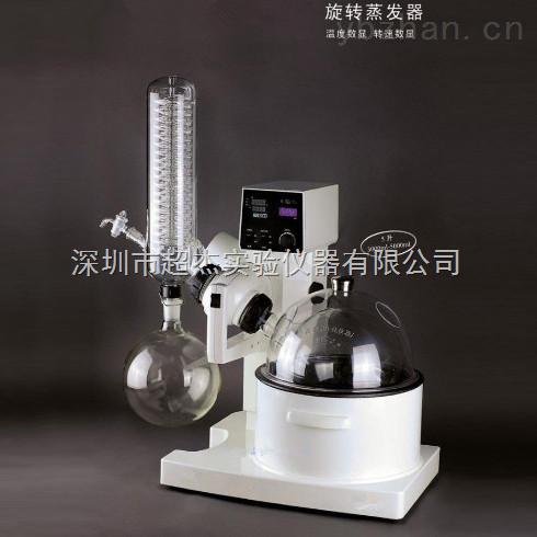广州实验室真空旋转蒸发仪优质供应商