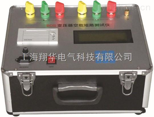 变压器空载短路测试仪厂家/图片/参数