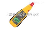 Fluke 771 毫安級過程鉗型表