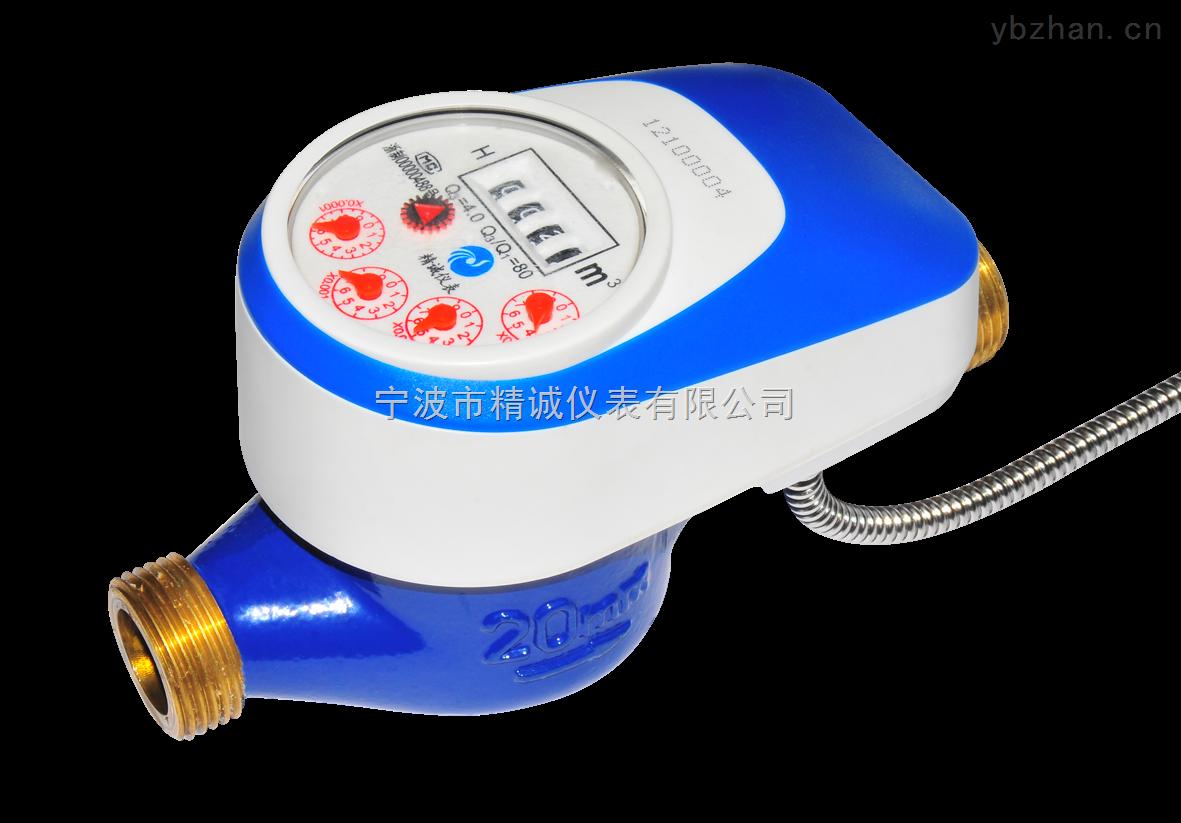 光电直读有线远传阀控水表(球阀)