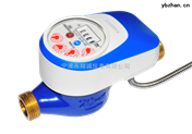 光電直讀有線遠傳閥控水表(球閥)