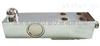 恒奥德品牌悬臂式称重传感器