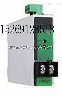 昌润无源4-20mA信号隔离模块/隔离器HS-G-T501/0-10V/4-20MA信号隔离器