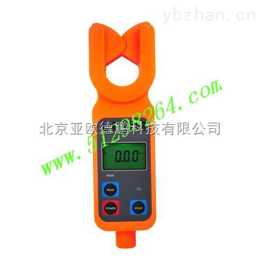 DP-9100-高低壓鉗形電流表/鉗形電流表