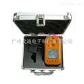 GD-4440 硫化氢浓度计
