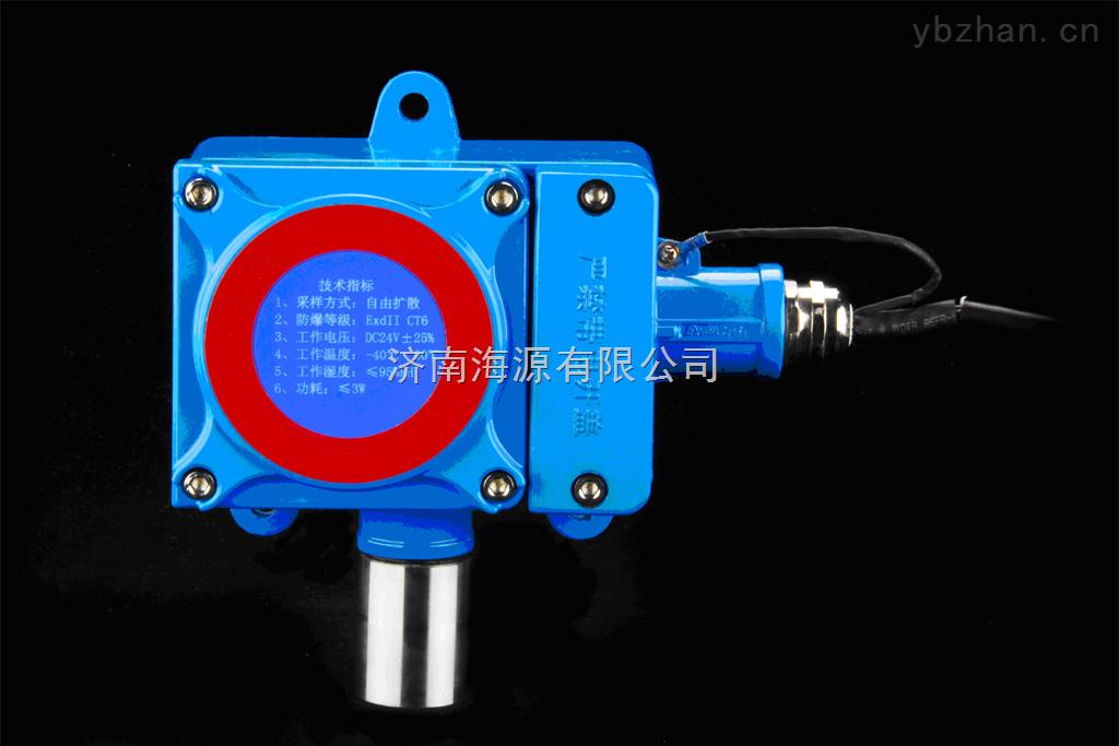 便攜式氫氣泄漏報警器-氫氣泄漏檢測儀
