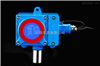 固定式氫氣泄漏檢測儀RBK-6000