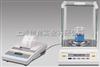 海南賽多利斯電子天平/BT125D雙量程電子天平
